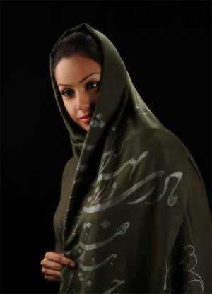مانكن لباس اسلامی